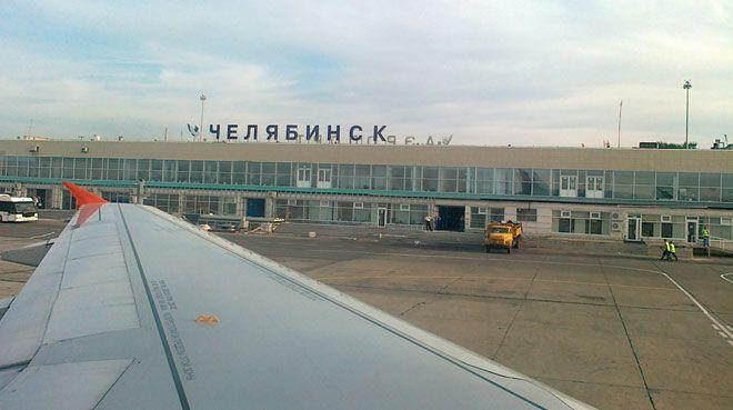 Çelyabinsk Havaalanı`ndaki ihaleyi Limak kazandı