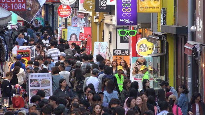 Güney Kore ABD`den muafiyet arayışında