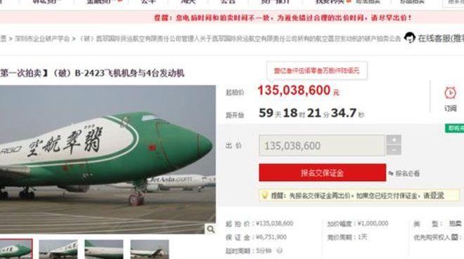 Uçaklarını internetten açık artırmayla satışa çıkardı
