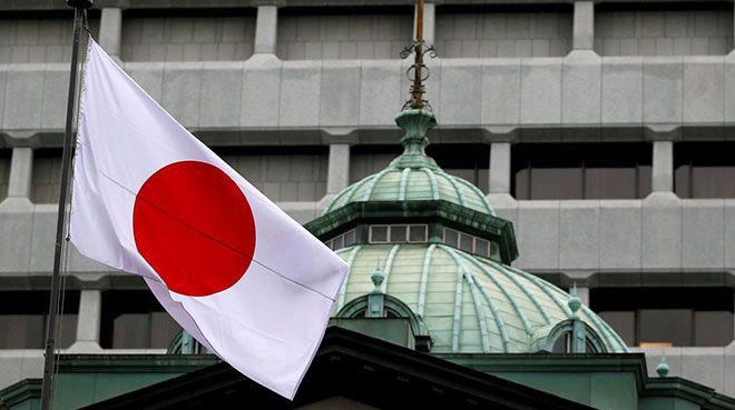 AB-Japonya ticaret anlaşması yürürlüğe giriyor