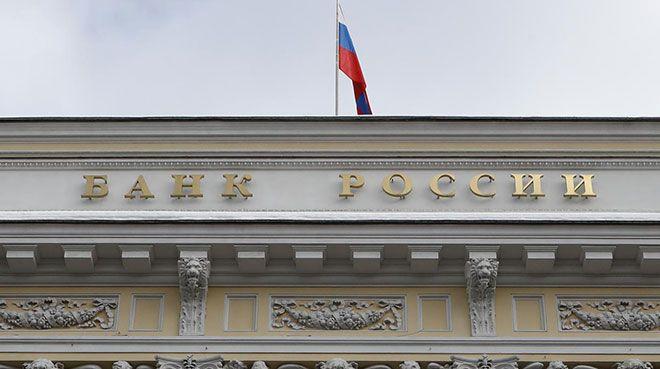 Rusya`da sermaye çıkışı azaldı