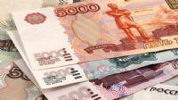 Rusya`nın bütçe açığı yüzde 31 azaldı