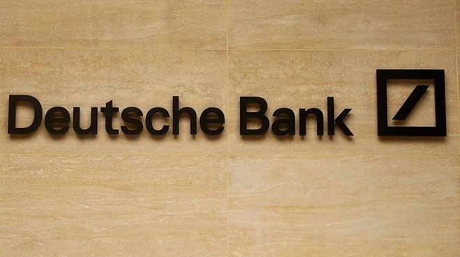 Deutsche Bank`ın zorunlu sermaye yeterlilik oranı düşürüldü