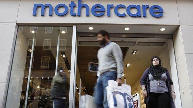 İngiliz devi Mothercare iflas başvurusu yapıyor