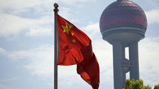 Çin Merkez Bankası faiz indirdi