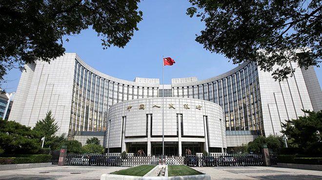 Çin Merkez Bankası gösterge faizi düşürdü