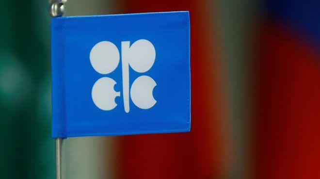 OPEC küresel petrol talebi öngörüsünü düşürdü