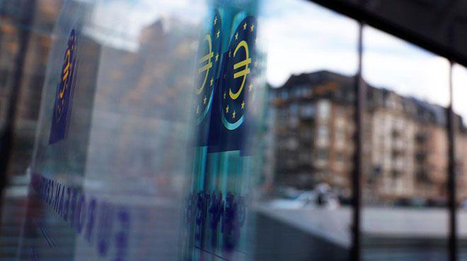 ECB`nin Alman tahvilleri alma imkanı var