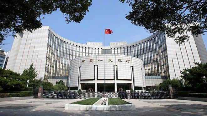 Çin ihtiyatlı para politikasını sürdürecek