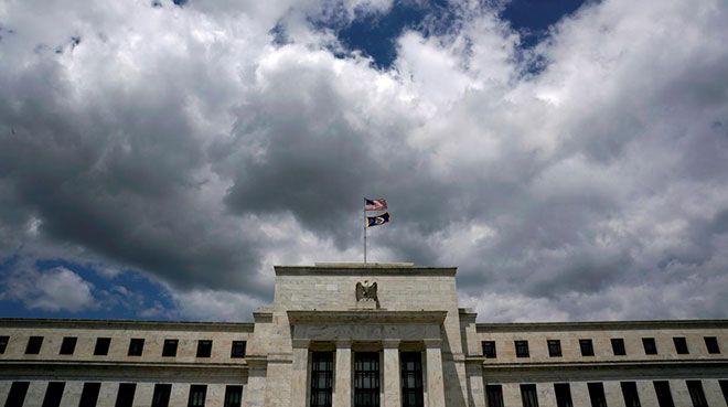 Fed`den iskonto faizinin değiştirilmemesi kararı