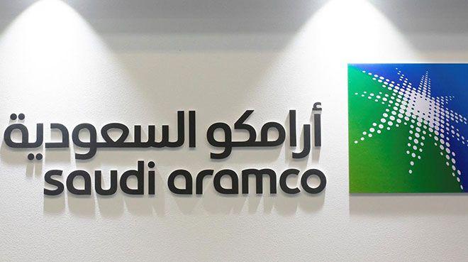 Saldırılar Saudi Aramco`nun değerini olumsuz etkiliyor