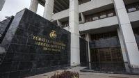 Para Politikası Kurulu Toplantı Özeti açıklandı