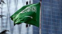 S. Arabistan petrol satış fiyatını açıklamayı erteledi