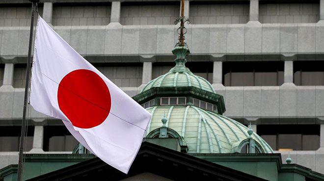 Japonya para politikasını daha da gevşetti