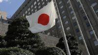Japonya KOBİ`lere yönelik yeni bir kredi fonunu devreye aldı