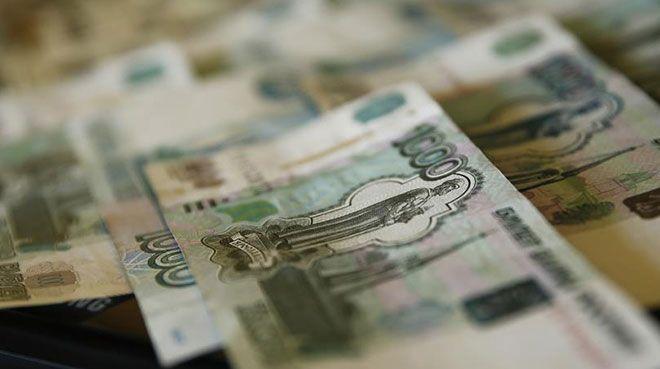 Rusya Merkez Bankası`ndan rekor döviz satışı