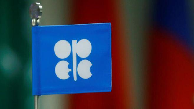 OPEC`in ham petrol üretimi ocakta azaldı
