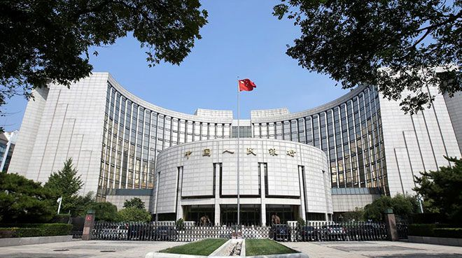 Çin Merkez Bankası`ndan coronavirüs açıklaması