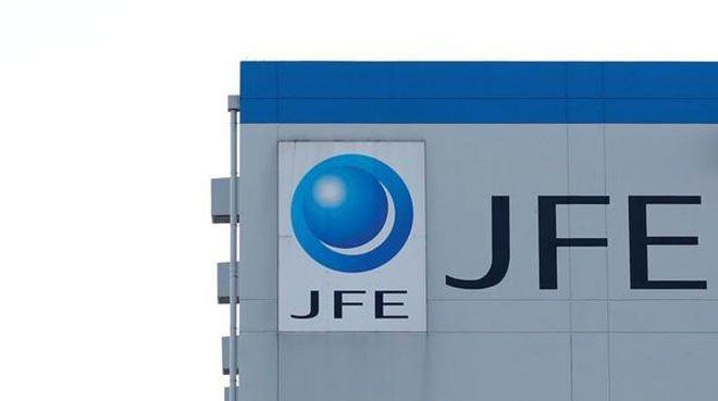 Japon JFE, Çin çelik şirketi SGIS`in yarısını alıyor
