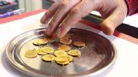 Gram altın 226 lira seviyelerinde