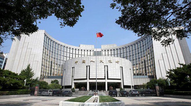 `Çin, ekonomiyi destekleme çabalarını artıracak`