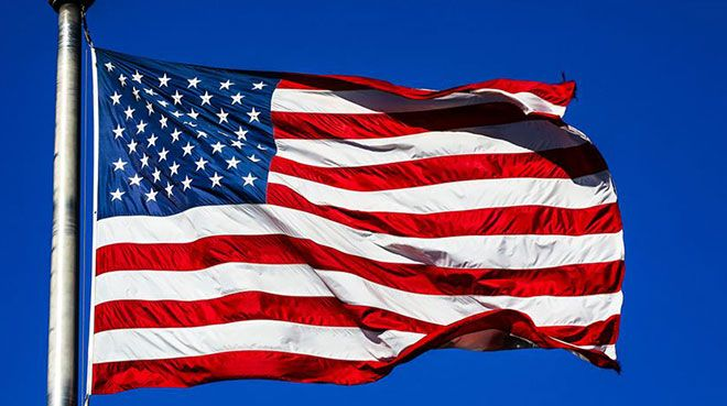 ABD`de mal ticareti açığı azaldı