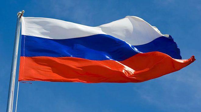 Rusya`nın uluslararası rezervleri yükseldi