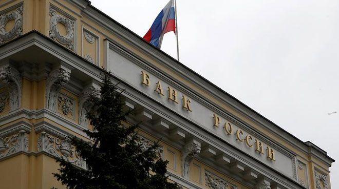 Rusya Merkez Bankası`ndan faiz indirimi sinyali