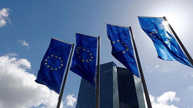 Avrupa Merkez Bankası`ndan bankalara çağrı