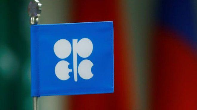 OPEC basın toplantısı düzenledi