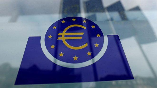 ECB, Almanya mahkemesi kararını not etti