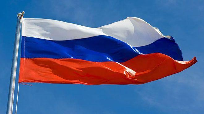 Rusya`nın Ulusal Refah Fonu 8 trilyon rubleye ulaştı