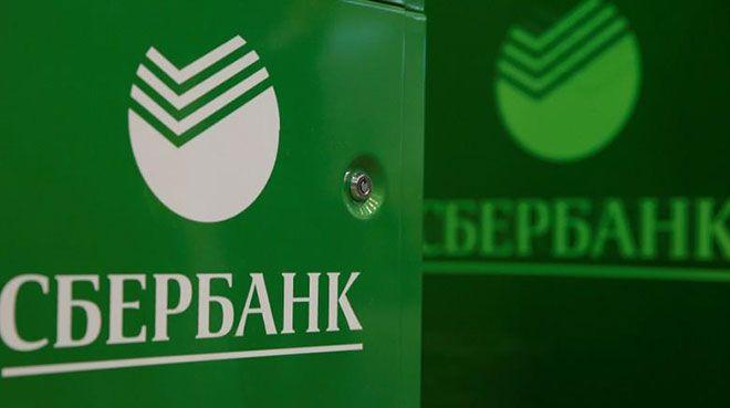 Sberbank`ın net karı düştü
