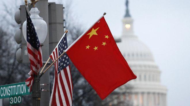 Çin: Ticari çıkarlarımızı koruyacağız