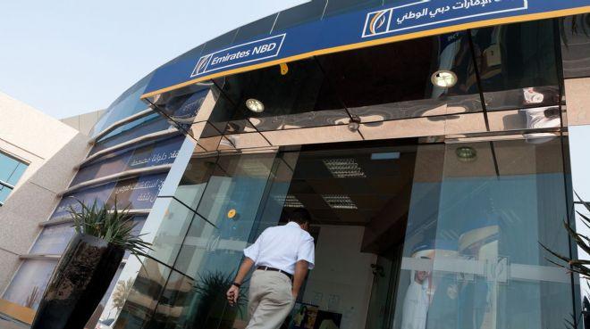 Emirates NBD`den Türk ekonomisine güven mesajı