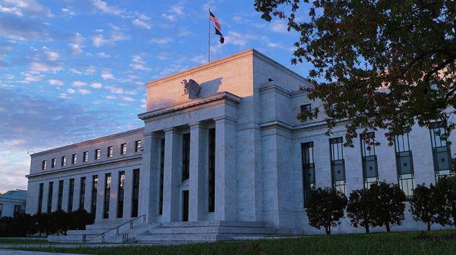 Trump yine Fed`i eleştirdi
