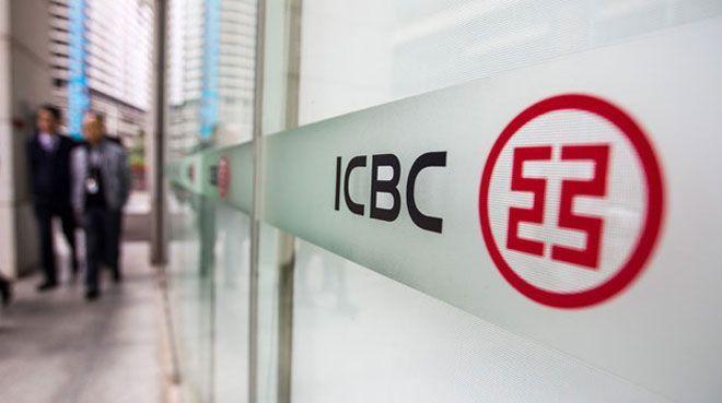 ICBC Türkiye hisselerine tedbir kararı