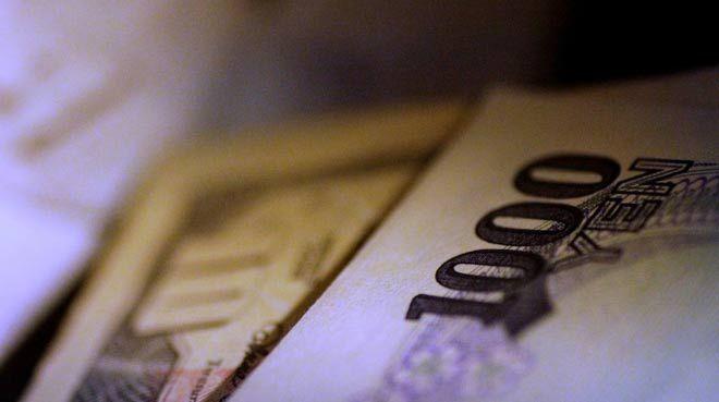 Dolar yen karşısında üç ayın zirvesinde