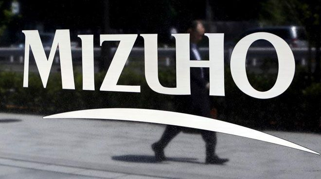 Mizuho, Fed`den bu yıl faiz değişikliği beklemiyor