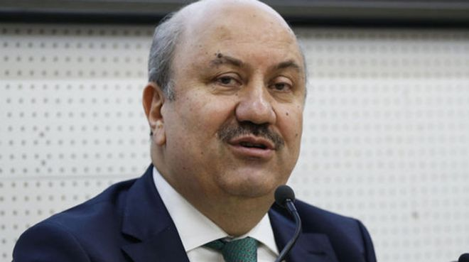 BDDK`dan Halkbank hakkında flaş açıklama