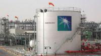 Saudi Aramco, 2 milyar dolarlık fon için Citi ile anlaştı