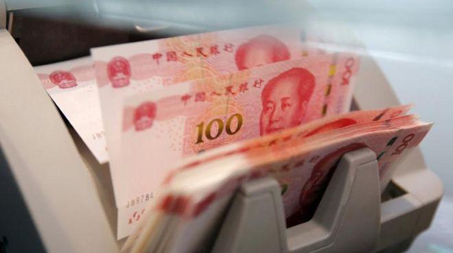 Çin borç verme gösterge faiz oranını indirdi