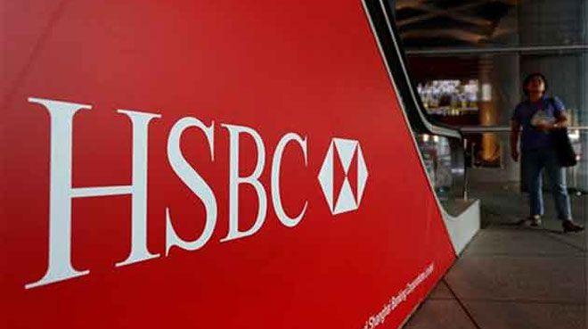 ABD`den HSBC`ye 601 milyon dolar ceza!
