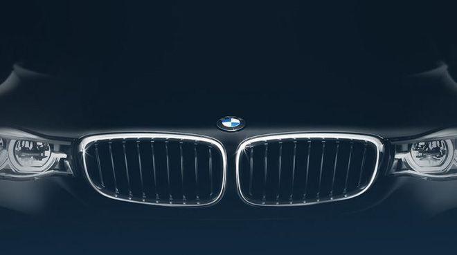 Güney Kore`de 20 bin BMW`ye yasak