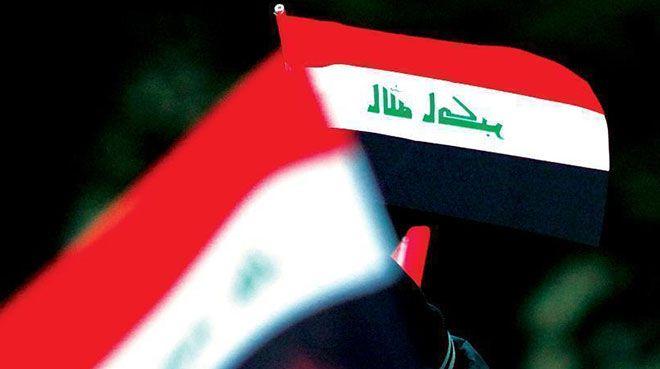 Irak, Türkiye`den banka almak için görüşmelere başladı