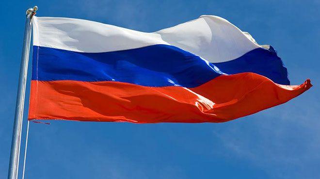 Rusya, Ulusal Refah Fonu`nu artırdı