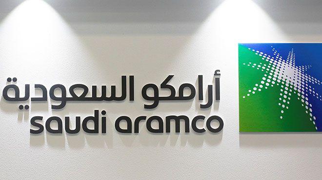 Aramco`nun yüzde 0,5`i bireysel yatırımcılara satılacak