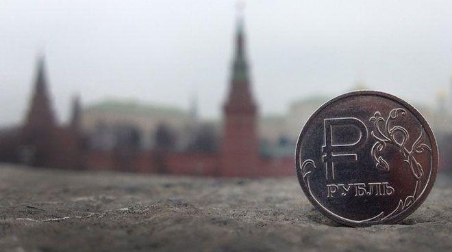 Rusya faiz oran�n� indirdi!