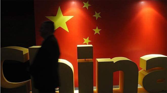 Çin`in 2019 ekonomik büyüme hedefi yüzde 6-6,5