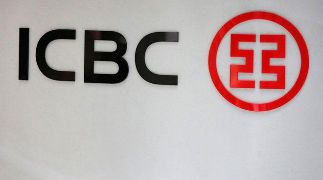 ICBC yöneticisinden Türkiye`ye övgü